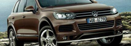 Stylingzubehör für den Touareg von Volkswagen Zubehör