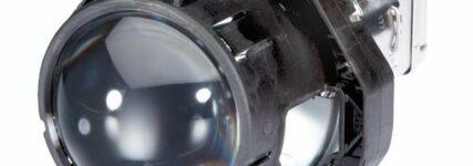 Bi-Xenon-Schweinwerfer im VW Tiguan nun mit Modul 'Intemo' von Hella