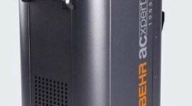 Klimaservicegerät 'ACxpert 1000a' von Behr mit hoher Messgenauigkeit