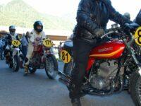 Großer Preis von Bayern: Für Freunde klassischer (Renn-) Motorräder