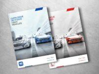 Neue Kataloge für Filter und Wärmetauscher