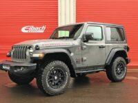 Höherlegungsfedern für den Jeep Wrangler